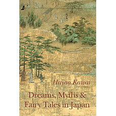 Dreams, Myths and Fairy Tales in Japan