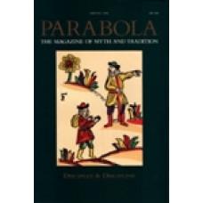 Parabola 14:1 -   Disciples & Discipline