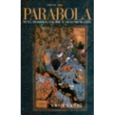Parabola 22:1 -   Ways of Knowing