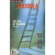 Parabola 31:2 -   The Path of Yearning