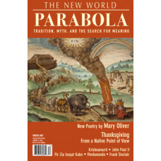 Parabola 32:4 -   The New World